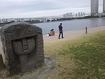 28-11-11-f.jpg