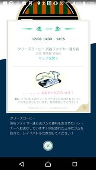 29-11-25-c.jpg