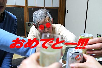 29-5-2-aのコピー.jpg