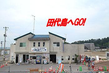 29-7-18-hのコピー.jpg