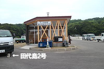 29-7-19-gのコピー.jpg