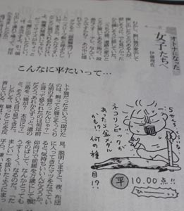 29-9-8-b.jpg