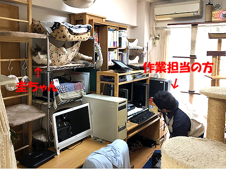30-10-9-aのコピー.jpg