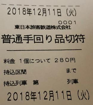 30-12-12-c.jpg