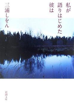 30-8-26-b.jpg